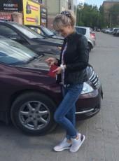 Nadezhda, 36, Russia, Nizhniy Novgorod