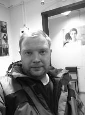Максим, 34, Россия, Архангельск