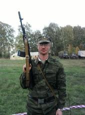 Maksim, 37, Russia, Barnaul