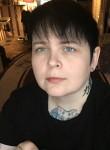 Lena, 33, Severodvinsk
