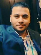 احمد, 45, Egypt, Cairo