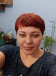 Галина, 41 год, Бакал
