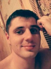 Denis, 27, Russia, Moscow