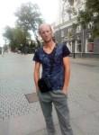 Серж, 35 лет, Псков