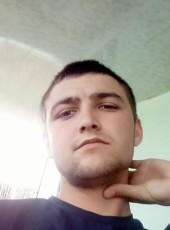 Sergіy, 22, Ukraine, Kiev