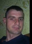 Denis, 33, Zaporizhzhya