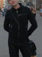 Дмитрий, 38, Ukraine, Donetsk