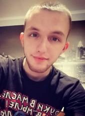 Alexey, 24, Russia, Bryansk