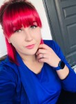 Tatyana , 26, Slavyansk-na-Kubani