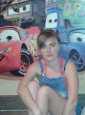 Билава Людмила, 35, Ukraine, Vinnytsya