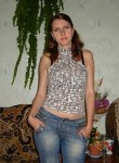 Anna, 28, Ulan-Ude