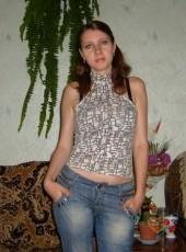 Anna, 29, Russia, Ulan-Ude