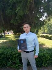 Roman, 23, Russia, Nizhniy Lomov