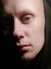 Artyem , 24, Ukraine, Melitopol