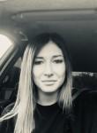 Фото девушки Евгения из города Луганськ возраст 27 года. Девушка Евгения Луганськфото