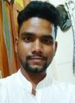 Suraj, 23  , Rasra