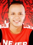 Abdo mohamed, 21  , Suez