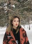 那那!, 19, Harbin