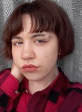 Margarita, 19, Russia, Khabarovsk
