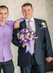 Nikolay, 28  , Beloretsk