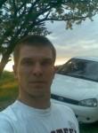 Илья, 38 лет, Москва