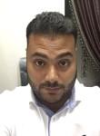 Ahmed , 29  , El Alamein