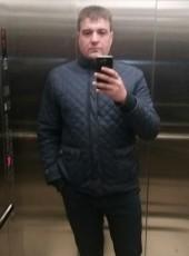 Славчок, 32, Россия, Екатеринбург