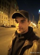 Yuriy , 35, Ukraine, Kiev