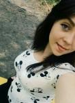 Viktoriya, 22, Zavitinsk