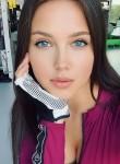 Victoria, 32, Kharkiv
