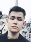 Kirill, 18, Krasnodar