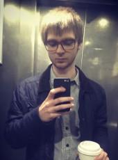 Дима, 23, Россия, Самара