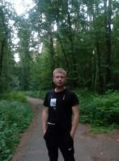 Sergey, 31, Russia, Perm