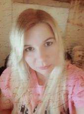 Ася, 30, Россия, Санкт-Петербург