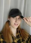 Бел, 22, Balakovo
