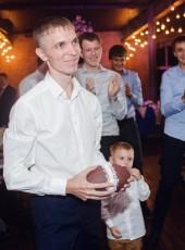 Ilya, 33, Russia, Surgut