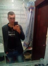 Andrey, 31, Russia, Nizhniy Novgorod