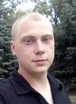 Oleg, 23  , Taiynsha