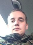 Maksim, 21, Moscow