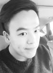 Davis, 25  , Xi an
