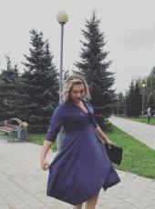 Rita, 24, Russia, Tyumen