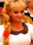Alesia, 39 лет, Warszawa