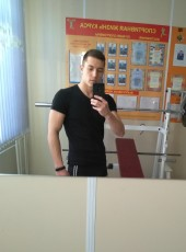 Aleks, 23, Russia, Yekaterinburg