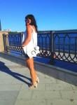 •○☺٭MnE BeZ Sa, 23  , Novaya Balakhna