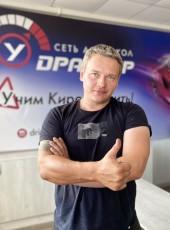 Aleksandr, 44, Russia, Kirov (Kirov)