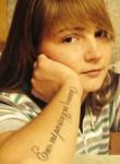 Anna, 29, Ivanovo