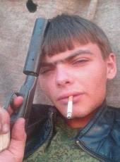 Kukey Iz Zhopy, 18, Russia, Naberezhnyye Chelny