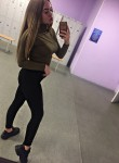 Dana Reutova, 18  , Perm