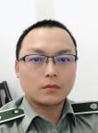 爱在北冰洋, 39, Changzhou