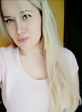 леля, 24, Україна, Краматорськ